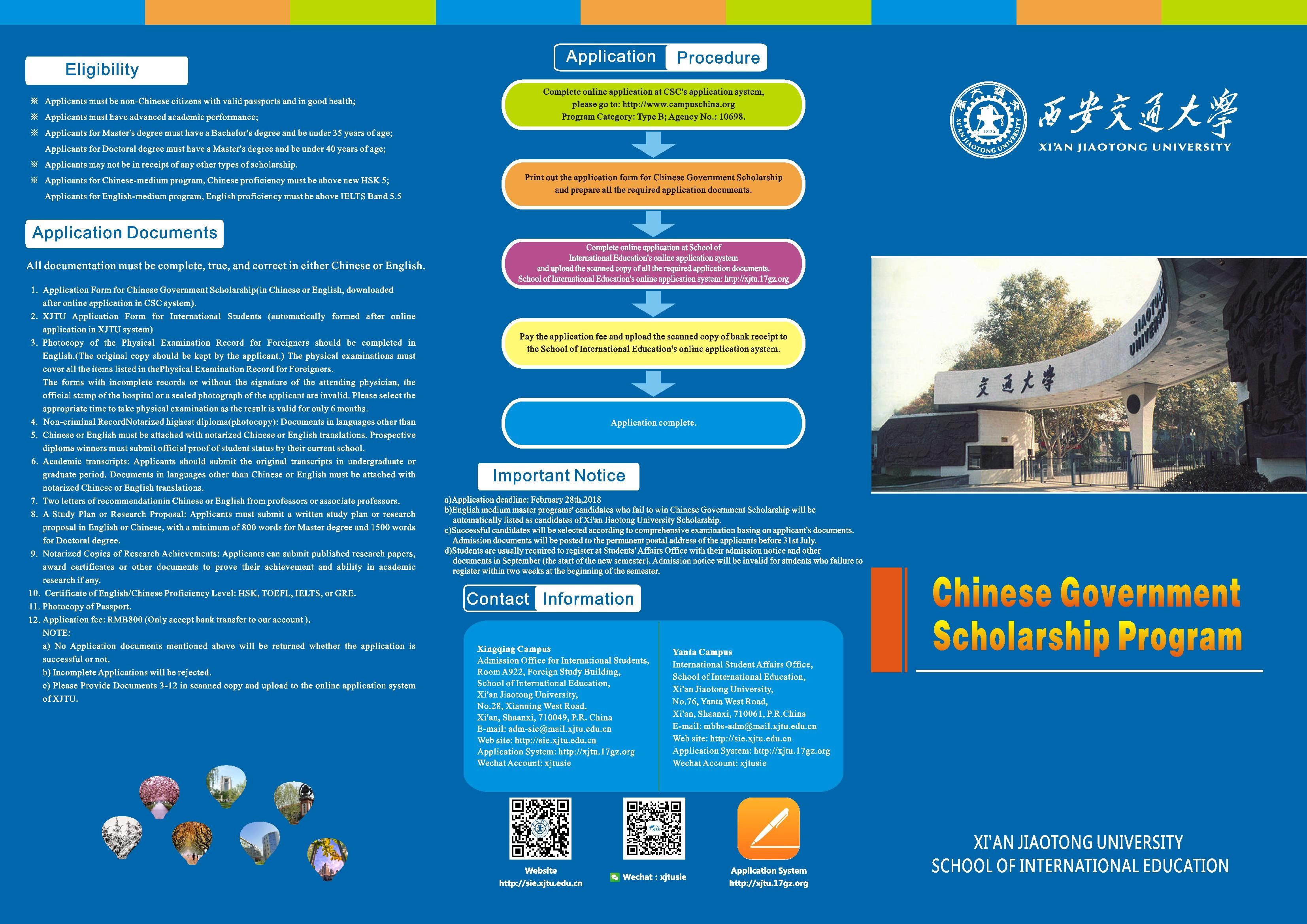 an online scholaship application system
